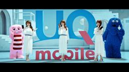 UQ mobileの魅力を爽やかな語り口で紹介!新CM「深田さんがいっぱい」&「永野さんがいっぱい」篇6月17日OA