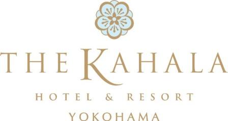 ザ カハラ ホテル & リゾート 横浜