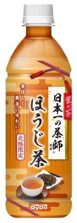 葉の茶 日本一の茶師監修 ほうじ茶(北陸限定)