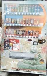 自動販売機で岡山県津山市を盛り上げ! 津山市と共同企画したオリジナル自動販売機を設置