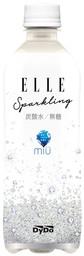 「ELLE ×ミウ スパークリング」商品画像