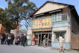 Welcome to Bungotakada City in Oita Prefecture -- Main Filming Location for,,,