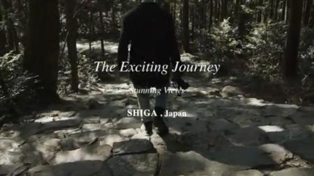 インバウンド向けの滋賀県PR動画を公開