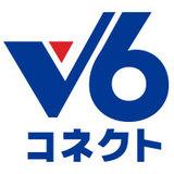 IPv6接続サービス「v6 コネクト」ロゴ