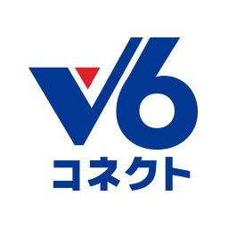 電気通信事業者向けipv6接続サービス V6 コネクト 提供開始 朝日ネットのプレスリリース 共同通信prワイヤー