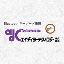 外付けキーボードに関する特許取得のお知らせ エイディシーテクノロジーのプレスリリース 共同通信prワイヤー