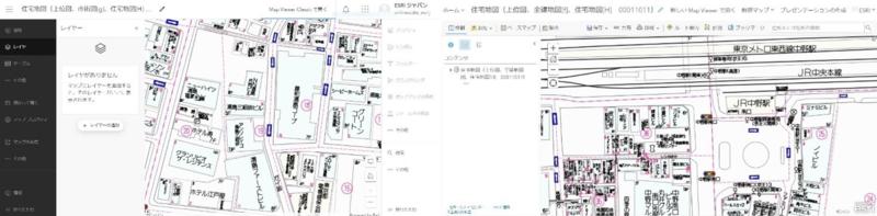 「住宅地図オンラインサービス」を提供開始