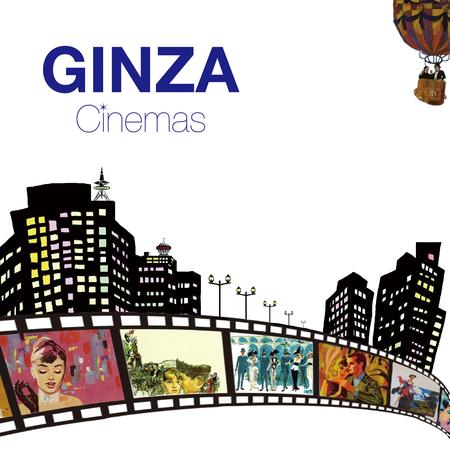 『GINZA Cinemas』 ジャケット写真
