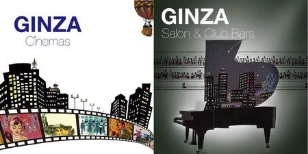 0421発売『GINZA Cinemas』『GINZA Salon&Club Bars』