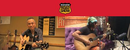 Taylor Road Show Home Editionに、 ゲストとして世界的なギタリスト、スティーヴィー・サラス⽒の出演決定
