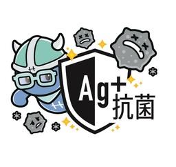 抗菌ロゴ2