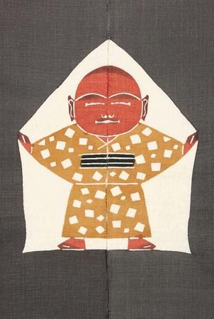 童児文のれん(1970年)