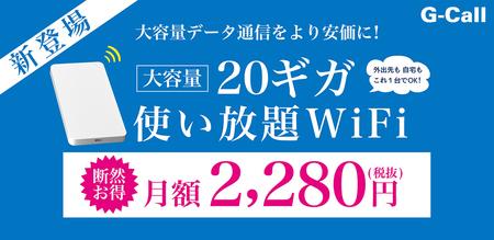 news_001_1200