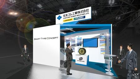 第31回国際電気自動車シンポジウム・展示会に出展・セミナー開催