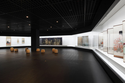 National Museum of Modern Art, Tokyo, Introducing 20th-Century Japanese Art