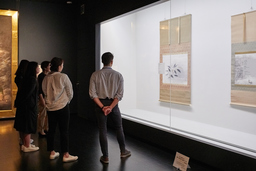The National Museum of Modern Art, Tokyo to Launch 'Let's Talk Art!'--English Program for ...