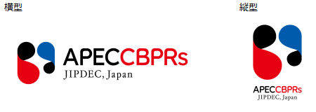 JIPDEC 「CBPR認証」取得のロゴマークを策定 日本における唯一のCBPR審査・認証機関としてCBPR認証を普及