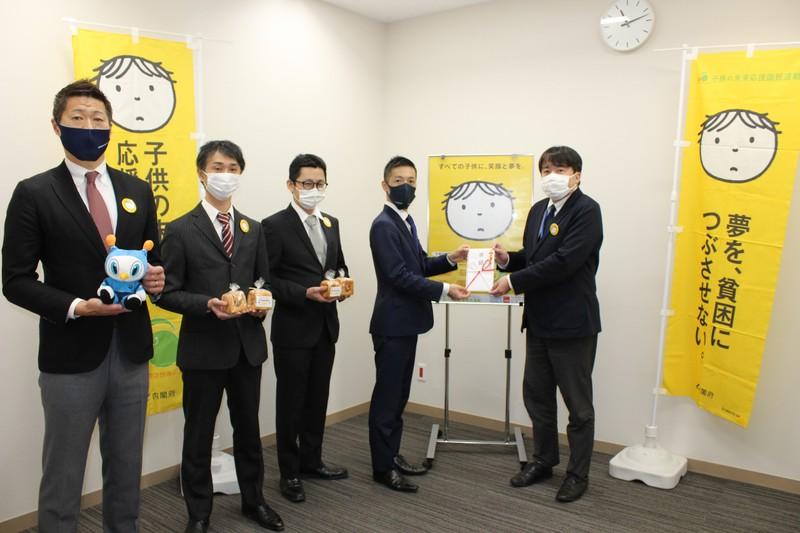 子供の未来応援国民運動 Jリーグ・横浜FCから子供の未来応援基金へ寄付目録を贈呈