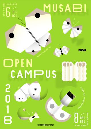 美大の「ホント」を自分の目で確かめよう!武蔵野美術大学オープンキャンパス2018開催