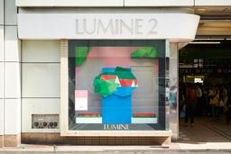 椋本真理子「ダム アンド リゾート」(LUMINE meets ART AWARD 2018-2019、2019年)