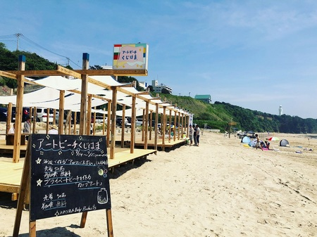 「アートビーチくじはま」オープン!!~茨城県北芸術祭フォローアップ事業「ひたちの海アート」~