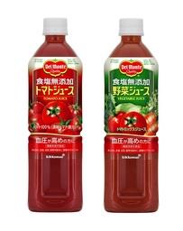 食塩無添加トマトジュース・野菜ジュース