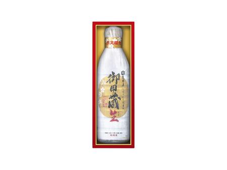 年に1度の限定醸造「亀甲萬 しぼりたて生醤油 御用蔵生」数量限定で販売!