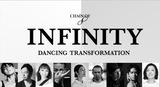 ダンサーの競演「INFINITY」 公演プログラム発表&プレイガイド先行販売スタート
