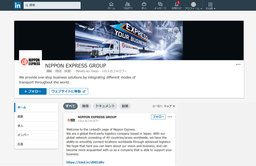 Nippon Express Opens Official LinkedIn Account