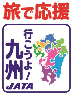 Let's go 海外!の日」イベントに...