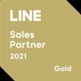 LINEの「LINE Biz Partner Program(Sales Partner)」でGoldに認定