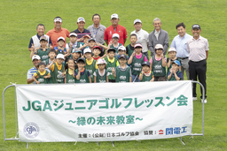 2018日本シニアオーブンゴルフ選手権 開催記念①