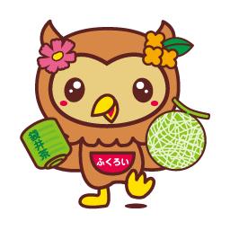 袋井市キャラクターフッピーlineスタンプ第二弾のアイデア募集 袋井市のプレスリリース 共同通信prワイヤー