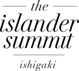 「アイランダーサミット石垣」ロゴマーク