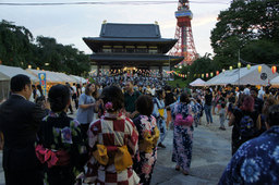 "Shiba Park Hotel in Tokyo to Invite Guests to Event ""Bon-Dancing & Summer Festival at Zojoji ..."