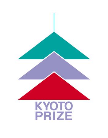 第34回(2018)京都賞受賞者の決定<神経科学者・数学者・美術家の3氏へ、本賞史上最年少での受賞も>