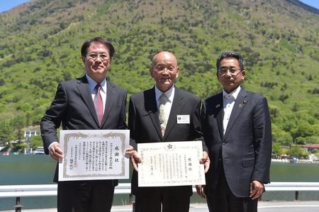 中禅寺湖・震災復興の支援企業としてグローブライドが感謝状を受賞