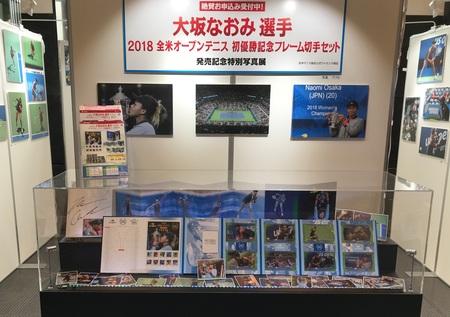 大坂なおみ選手の歴史的偉業を辿る特別写真展開催