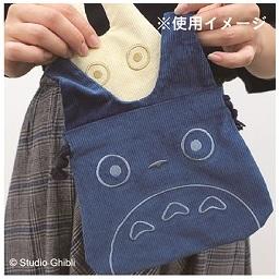 中トトロ巾着使用イメージ