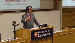 Aderans of Japan Gives Special Lecture at Britain's Prestigious University of Leicester for First...