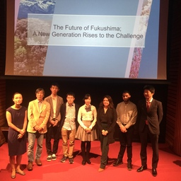 「The Future of Fukushima: A New Generation Rises to the Challenge」イベント開催に協力