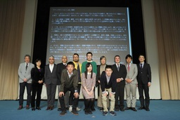 "Ministry of the Environment Cohosts Panel Discussion ""Update Fukushima"" -- Cheer Fukushima by..."