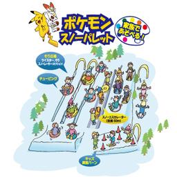 もうすぐ3月 ファミリースキー 雪遊びシーズン到来 ポケモンふゆまつりin水上高原スキーリゾート 秋田魁新報電子版