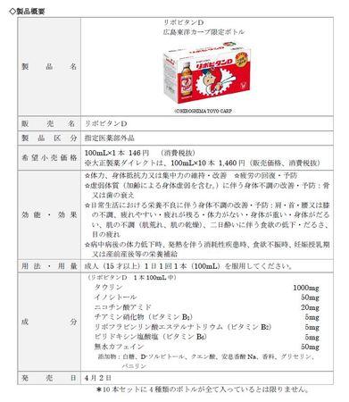 中国 新聞 カープ 番 記者