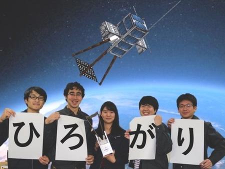 室蘭工業大学が行う世界初の宇宙ミッション!