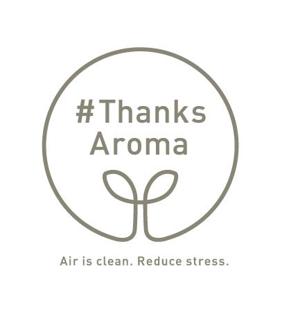 【アロマ支援プロジェクト発足】医療施設などへ天然アロマによる機能的な空間演出プランを提供開始