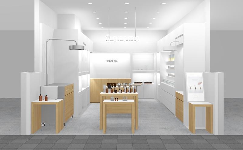 北海道初出店!オリジナルアロマが調合できる、香りの専門ブランド アットアロマ 2021年3月12日(金)