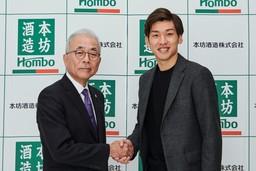 プロサッカー選手 大迫勇也氏とアンバサダー契約を締結