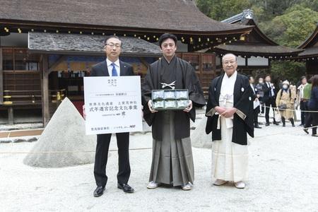 十代目松本幸四郎さんが襲名を記念し 世界文化遺産で奉納舞台「三番叟」を披露!
