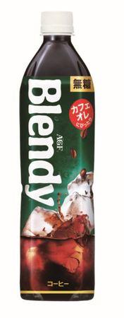 「ブレンディ®」ボトルコーヒー無糖900ml商品画像